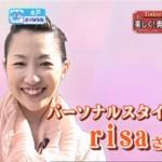 テレビ東京「奥様変身企画」に出演しました!