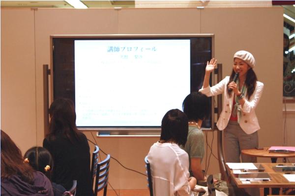 横浜そごうでのファッションセミナー