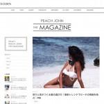 160714peachjohnmagazine