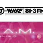 明日はJ-WAVEに出演!