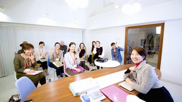 パーソナルスタイリストスクール勉強会