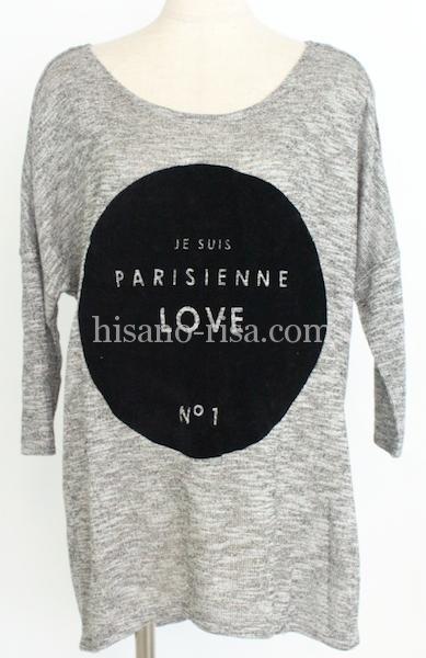 子供っぽくならないロゴTシャツを選ぶなら「フォント」にこだわれ!