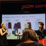 ファッションセミナー講師になるには?3つの資質をチェック!