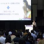 東京ビッグサイトでアパレル販売スキルに関する講演を行いました!