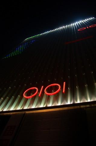 新宿マルイワン閉館