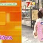 テレビ東京奥様変身企画に出演しました