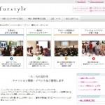 身だしなみ研修・ファッションセミナーの専門サイトをオープンしました!