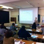 高知県主催事業者向けブランディングセミナー