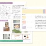 集客力を高めるには、ロゴ・名刺・WEBなどのデザインに一貫性を