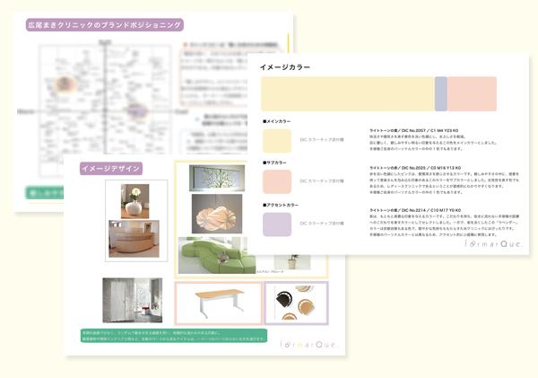 集客力を高めるには、ロゴ・名刺・WEBなどのデザインに一貫性を!