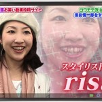 テレビ朝日「たけtube」に出演しました!