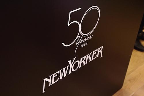 ニューヨーカー銀座店レセプションパーティー