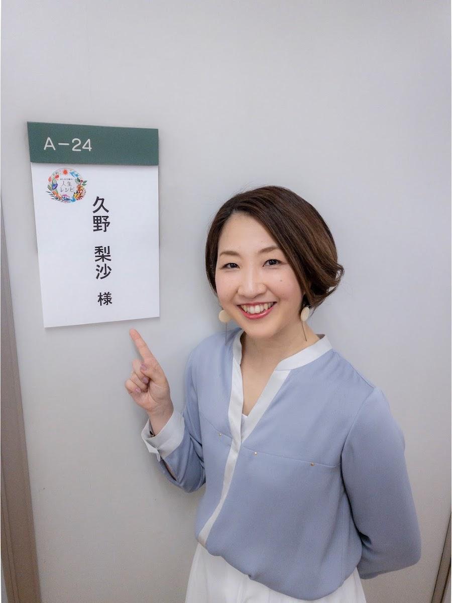 4月19日(金)20時からEテレで服装心理診断を使ったスタイリングの模様が放送!