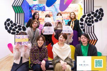 【限定15席!】月曜日のSchoo生放送に合わせて、オンラインサロン会員追加募集します!