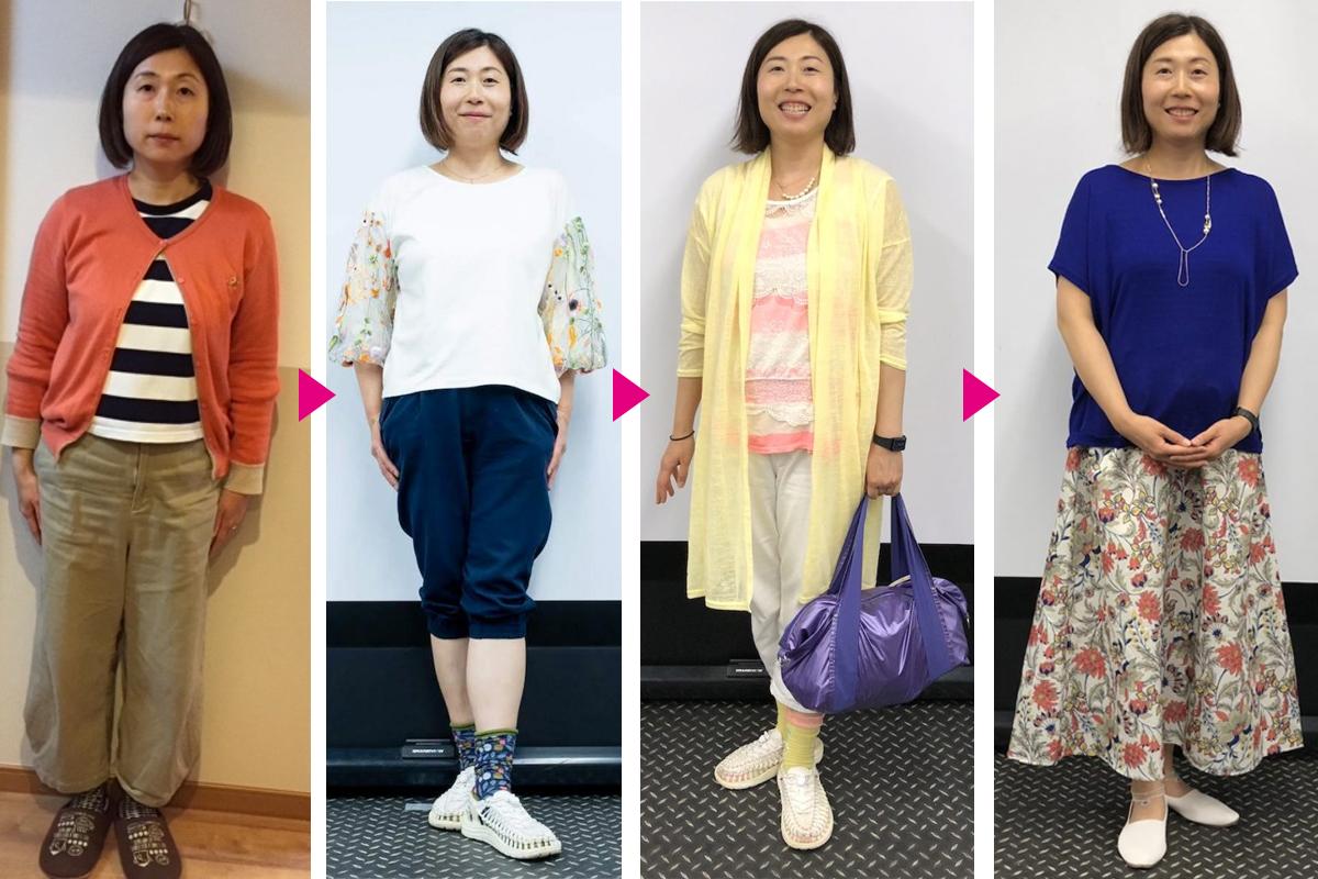 似合う服を知るだけでこんなに変わる!事例