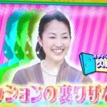 NHK「突撃アッとホーム」に出演しました〜!