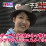 テレビ東京で奥様変身企画が放送されました!