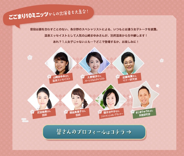 NHKラジオ女正月02