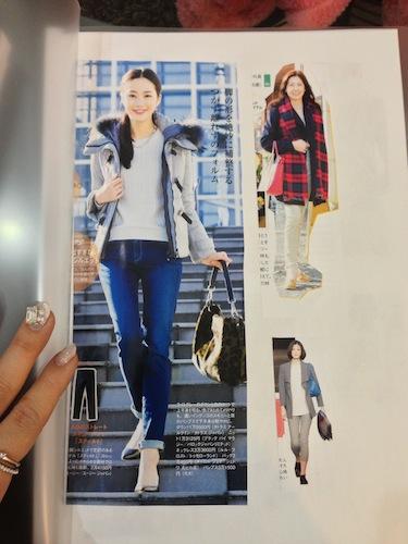 ファッション雑誌スクラップの効能