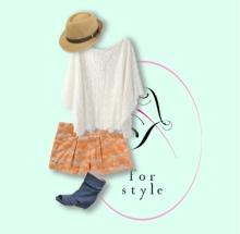 パーソナルスタイリストrisaのファッションセラピー