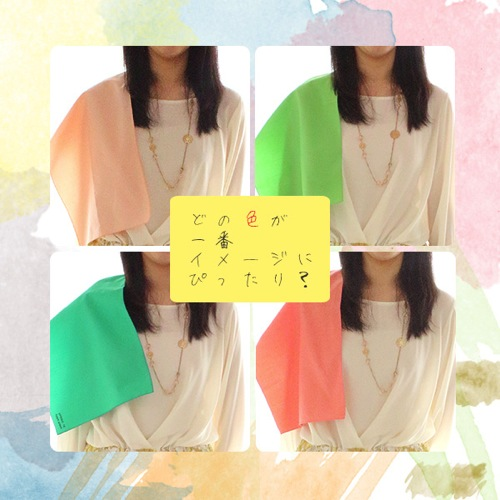 Personalcolorspring01